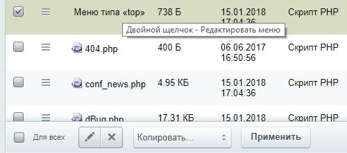 Несколько языковых версий сайта на битриксе - справочник-чеклист