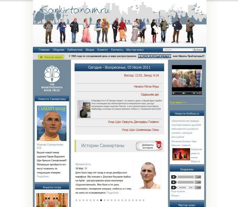 Дизайн сайтов уроки